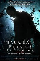 Priest - Thai Movie Poster (xs thumbnail)