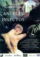 Angels & Insects - Spanish poster (xs thumbnail)