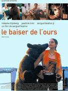 Bear's Kiss - French poster (xs thumbnail)