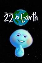 22 vs. Earth - Movie Cover (xs thumbnail)