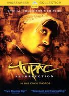 Tupac Resurrection - DVD cover (xs thumbnail)