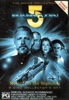 Babylon 5: In the Beginning - Australian DVD cover (xs thumbnail)
