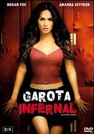 Jennifer's Body - Brazilian Movie Cover (xs thumbnail)