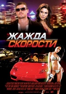 Redline - Russian Movie Poster (xs thumbnail)