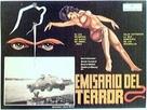 Mardi Gras Massacre - Spanish Movie Poster (xs thumbnail)