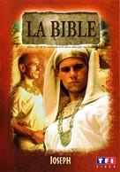Joseph - French DVD cover (xs thumbnail)