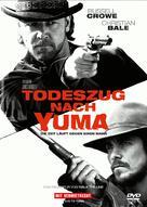 3:10 to Yuma - German DVD movie cover (xs thumbnail)