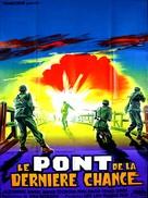 Signali nad gradom - French Movie Poster (xs thumbnail)