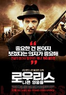Lawless - South Korean Movie Poster (xs thumbnail)