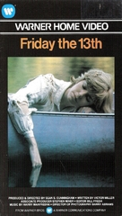 Friday the 13th - Dutch VHS movie cover (xs thumbnail)