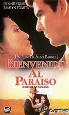 Come See the Paradise - Argentinian Movie Cover (xs thumbnail)