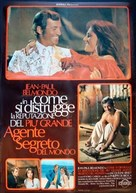 Le magnifique - Italian Movie Poster (xs thumbnail)