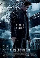 Total Recall - Turkish Movie Poster (xs thumbnail)