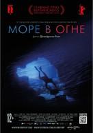 Fuocoammare - Russian Movie Poster (xs thumbnail)