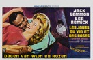 Days of Wine and Roses - Belgian Movie Poster (xs thumbnail)