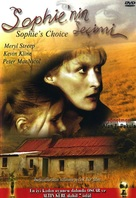 Sophie's Choice - Turkish Movie Cover (xs thumbnail)