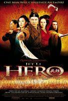 Ying xiong - Movie Poster (xs thumbnail)