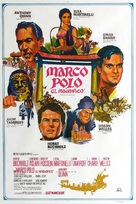 La fabuleuse aventure de Marco Polo - Argentinian Movie Poster (xs thumbnail)