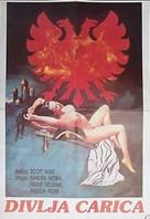 Katharina und ihre wilden Hengste, Teil 1 - Katharina, die nackte Zarin - Yugoslav Movie Poster (xs thumbnail)