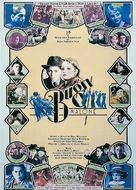Bugsy Malone - Movie Poster (xs thumbnail)