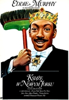 Coming To America - Polish Movie Poster (xs thumbnail)