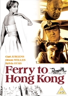 Ferry to Hong Kong - British DVD cover (xs thumbnail)