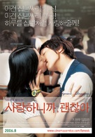 Saranghanikka goenchanha - South Korean poster (xs thumbnail)