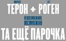 Long Shot - Russian Logo (xs thumbnail)
