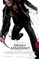Ninja Assassin - Brazilian Movie Poster (xs thumbnail)