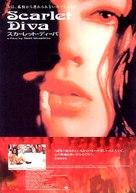 Scarlet Diva - Japanese Movie Poster (xs thumbnail)