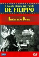 Fantasmi a Roma - Italian Movie Cover (xs thumbnail)