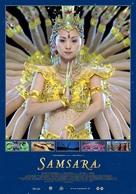 Samsara - Dutch Movie Poster (xs thumbnail)