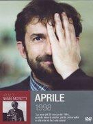 Aprile - Italian Movie Cover (xs thumbnail)