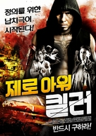 La hora cero - South Korean Movie Poster (xs thumbnail)