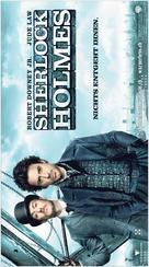 Sherlock Holmes - Swiss Movie Poster (xs thumbnail)