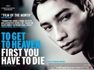 Bihisht faqat baroi murdagon - British Movie Poster (xs thumbnail)
