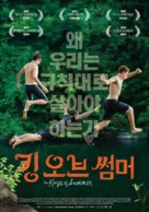 The Kings of Summer - South Korean Movie Poster (xs thumbnail)