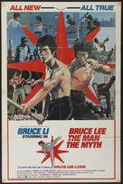 Li Hsiao Lung chuan chi - Movie Poster (xs thumbnail)