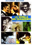 The Tamarind Seed - Spanish Movie Poster (xs thumbnail)
