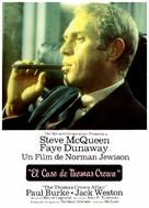 The Thomas Crown Affair - Spanish Movie Poster (xs thumbnail)