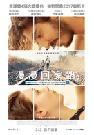 Lion - Taiwanese Movie Poster (xs thumbnail)