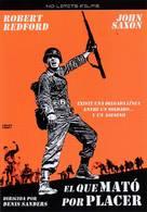 War Hunt - Spanish DVD movie cover (xs thumbnail)