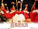 Hula gâru - Taiwanese Movie Poster (xs thumbnail)