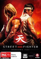 """Street Fighter: Assassin's Fist"" - Australian DVD movie cover (xs thumbnail)"