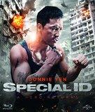 Te shu shen fen - Blu-Ray movie cover (xs thumbnail)