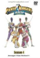 """Power Rangers Zeo"" - Movie Cover (xs thumbnail)"