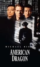 American Dragons - Movie Poster (xs thumbnail)