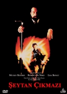 Angel Heart - Turkish Movie Cover (xs thumbnail)