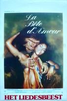 Tanya's Island - Belgian Movie Poster (xs thumbnail)