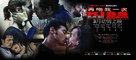 Baciami ancora - Chinese Movie Poster (xs thumbnail)